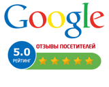 google-reviews1.png